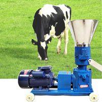 KL-150 بيليه مطحنة متعددة الوظائف تغذية الغذاء بيليه صنع آلة علف الحيوان المنزلية المحبب 220V / 380V 60KG / H-100KG / H