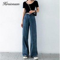 Hirsionsan 2020 Novo Largo perna jeans Mulheres Coreano Cintura Alta Calça Denim Calças Streetwear Mamãe Jeans Moda Senhoras Calças1