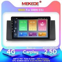 Mekede Android10.0 4G + 64G 자동차 멀티미디어 플레이어 라디오 GPS 네비게이션 5 시리즈 E39 X5 E53 내장 DSP IPS Carplay 4G LTE 자동차 DVD