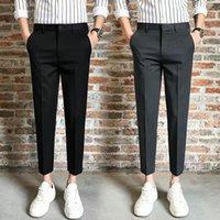 Pantaloni da uomo in stile occidentale Pantaloni da uomo Azienda Tempo libero Slim Piccolo Foot Net Red Ruffian Bel Modo Coreano 9-Punto versatile