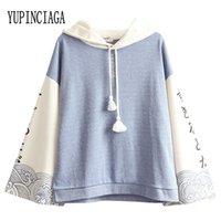 Yupinciaga Versão coreana feminina solta combinando raglan mangas spindrift impressão com capuz pulôver manga comprida hoodies doces 201210