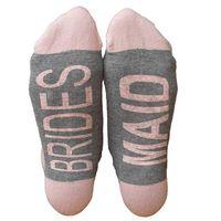 Bridesmaid Socks Носки невесты Свадьба Свадьба Носка Hand of Hore подарок розовая белая вечеринка