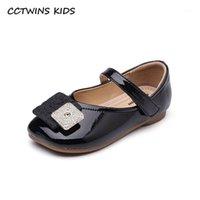 CCTWINS 키즈 아파트 2021 봄 여자 패션 신발 라인 석 파티 플랫 브랜드 메리 Jane 유아 공주님 블랙 GM27901