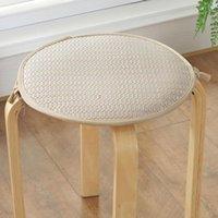 Подушка / декоративная подушка круглая ротанговое сиденье накладки на пол Йога стул коврик для стула столовая подушка летняя офис сидящий противоскользящий студент