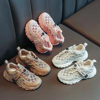 아이 패션 스니커즈 인쇄 어린이 캐주얼 신발 봄 가을 키즈 디자이너 스니커즈 아기 소년 실행 신발