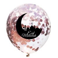 12 بوصة بالونات رمضان كريم الترتر شفافة اللاتكس القلعة القمر ستار طباعة عيد مبارك النثار بالونات حزب العرض 0 75FN E19