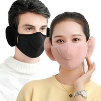 2 In 1 Earmuffs Mask Winter Outdoor Riding Mask Cotton Dust ...