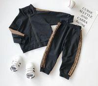Çocuk Erkek Setleri Kızlar Mektup Futbol Beyzbol Eşofman 2 ADET Spor Takım Elbise Seti (Ceket Pantolon) Çocuk Kıyafetleri Bebek Eşofman Çocuk Giysileri