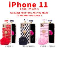 남성 디자이너 겨울 스타일 모피 볼 향수 병 다이아몬드 전화 케이스 아이폰 (11) XR xsmax 8plus 매는 밧줄 석 11PRO MAX 전화 커버