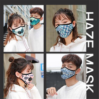 Package Face Mask Colors With Various Breathing Changeable F...