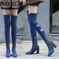 Botas 2021 para mujer Denim sobre la rodilla puntiagudo puntiagudo grueso tacones altos zapatos mujer casual tassel recortado jeans largo botas mujer