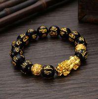 Bracciale in pietra ossidiana brave truppe braccialetto per le donne uomini perline Braccialetto coppia Portare fortunato coraggioso ricco feng shui braccialetti
