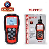 진단 도구 도매 Autel MaxiScan MS509 OBD 스캔 도구 OBD2 스캐너 코드 리더 자동 스캐너 1