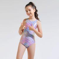 2021 ملابس السباحة الجديدة للأطفال ملابس السباحة الفتاة المطبوعة قطعة واحدة بيكيني الفتيات ملابس السباحة