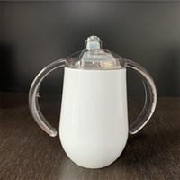 التسامي كأس سيبي 9oz بيضاء فارغة الفولاذ المقاوم للصدأ شرب كؤوس مع مقابض الاطفال المياه القدح الشحن البحري DDA684