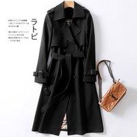 Women Long Trench Coat 2020 Autumn Double Breasted Belt Casual Windbreaker Dress Blue Jacket Epaulet Korean Fashion Winter Hot