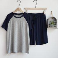 Pyjama d'été modal pour hommes Mince Section Lâche Short à manches courtes peuvent être portées à l'extérieur Sports Home Service Suit Hommes Sleepwear T200813