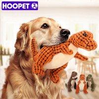 HOOPET الكلب لعبة الصوت تيدي الجراء مقاومة للعض مولار الحيوانات الأليفة التفاعلية LJ201028