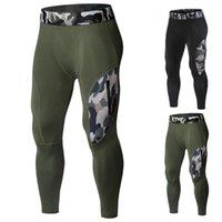 Беговые штаны мужские колготки сжатия спортивные леггинсы тренажерный зал Fitness Sportswear Run Jogging Men Camouflage футбольные брюки1