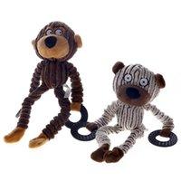 Jouets de chien mâche Holapet 1 PC Designs Animal Designs Pet Chiot Chew Squaker Squeak Straker Son Peluche Toy Produits pour petits chiens animaux domestiques - 2 styles