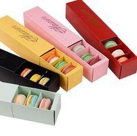 معكرون صندوق كعكة صناديق المنزل صنع معكرون الشوكولاته صناديق البسكويت الكعك مربع التجزئة ورقة التعبئة والتغليف 20.5 * 5.4 * 5.4 سنتيمتر الأخضر الأسود