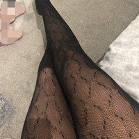 Sexy klassische Brief Strumpfhosen Mode Mesh Slim Socken Frauen Nachtclub Strumpfhosen Hohe Oberschenkelste Dame Party Strümpfe
