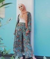 Summer Casual Holiday Print Floral Musulman Set Lady Girl Top Cardigan + Pants1