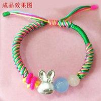 0.4 1,5 mm 10 metros de cordón de nylon cuerda de nylon nudo chino Macrame Cord Brazalet Braiding String DIY Borlas Beading String Hilo H Jillgly