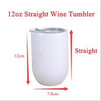 12 أوقية التسامي النبيذ الفولاذ المقاوم للصدأ أكواب البيض مزدوجة معزول زجاجات المياه النبيذ شرب أكواب حليب القهوة نظارات A12