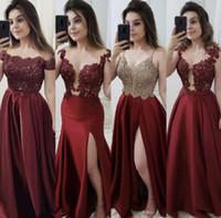 2021 Сексуальные платья выпускного вечера Высокий раскол с кружевной топ Бургундия Дубай арабский случай вечерняя одежда вечеринка платье в линию