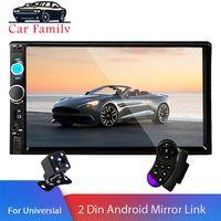 """2 Din Car Radio Universal 7"""" pouces HD lecteur multimédia tactile Bluetooth automatique de l'écran audio stéréo MP5 USB TF FM Caméra arrière"""