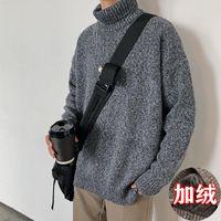 Мужские свитера 2021 зимняя мода молодежь водолазка повседневная пуловер длинные шелушими пальто шерстяные свитер сплошной цвет кашемировой вязание M-5XL
