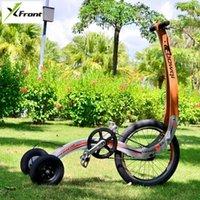 جديد ماركة دراجة ثلاثية العجلات الرياضية الدراجة دون مقعد الدائمة ضوء للطي ديناميكية الدراجات فقدان الوزن دراجة حرق الدهون pedicab1
