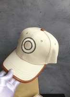 مصممون قبعات القبعات رجالي جودة عالية الصلب قبعة بيسبول رجل القبعات الذكور الإناث القطن القماش كاب التطريز الشتاء قبعة لا مربع NE 210701DQ