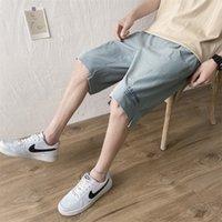 Short été mince coréen lâche droite 5 points occasionnel pantalon de sport de mode de mode
