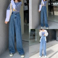 Yokj Max Lady Jeans Brandsummer Style Style Pantalones de lujo Elástico Jeans para mujer Bordado casual Denim Ladies Floot Ripted