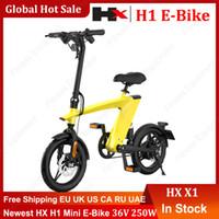 2021 Новейшая версия HX H1 Мини E-Bike 36V 250W Верховая езда / Электрический велосипед с задним пружинным амортизатором