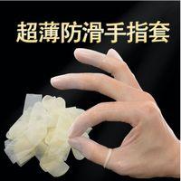 절개의 얇은 투명한 얇은 갈기의 라텍스 손가락 세트 Areneaceous Antiskid 일회성 돈