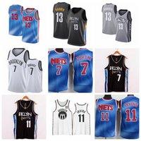 남자들브루클린그물 James Harden Kevin Durant Kyrie Irving 농구 유니폼, 법원; 스윙 맨 꿰매는 저지