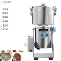Procesadores de alimentos 400G-4500G Molinillo seco eléctrico Granos Molinos Máquina de molino Especias de alta velocidad Cereales Crusher Swing Type1