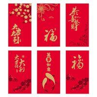 Nuevos Sobres Red Chinos Lucky, 2020 Año de Rat Año Lucky Pockets Packaging Rojo para el Año Nuevo Chino y Caja de Regalo de la Fiesta S1K II1