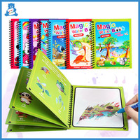Montessori Toys Reusable Coloring Book Magic Water Drawing Sensory Early Education Gift For Kids Birthday reward 8 Types Enlightenment