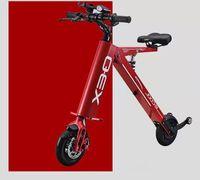 Piegatura auto elettrica piccola mini bicicletta energia veicolo ultra chiaro portatile batteria al litio scooter mobilità per adulti ftn oem odm