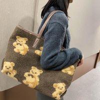 Женские ягненка, как ткани плечевые сумки сумки пушистые меховые медведь сумки сумки покупок сумки Q1QA