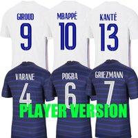 플레이어 버전 2021 프랑스 축구 유니폼 MBappe Grieszmann Pogba 21 22 국립 팀 프랑크아 마이야 드 Foot Varane 축구 셔츠 Kante
