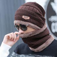 amzon hiver hiver automne homme chaud écharpe chapeau set fourrure à l'intérieur de la laine anti-froide extérieure de bonnet d'extérieur crâne pompon hatle chapeaux