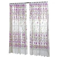 House LC Curtain 200cm x 100 cm wysokiej jakości Voile Curtain Tulle Oczyszczalnia Okno Voile Drape Valance Vorhang 18May15 Drop Ship1
