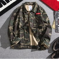 Denim inverno revestimento do outono jaqueta ferramental americano marca streetwear coreano soltas adolescentes camo homens casaco de beisebol cowboy 201023