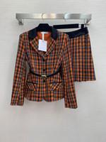 120 2021 Spring Brand Même style Two Piece Jupe Jupe Empire Dépouts Deux Pièce Robe Manteau Haute Qualité Mode Casual Nishi