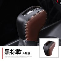 For Volvo XC60 XC90 S90 V60 V90 S80 Car Gear Shift Collars,Car Gear Shift Knob Cover Protector Boot Sleeve,Car Gear Shift sleeve